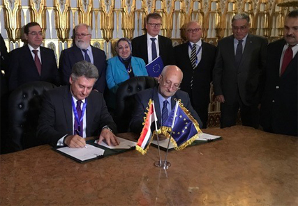 Agreement with EGAS